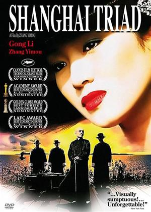 Rent Shanghai Triad Online DVD & Blu-ray Rental