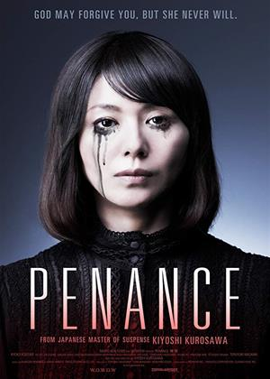 Rent Penance (aka Shokuzai) Online DVD & Blu-ray Rental