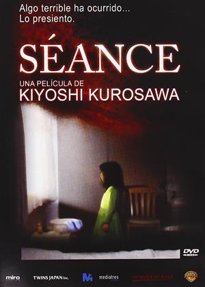 Rent Seance (aka Kôrei) Online DVD & Blu-ray Rental