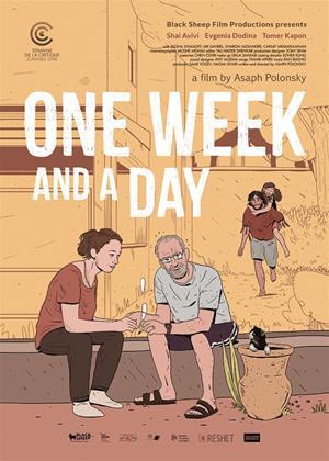 Rent One Week and a Day (aka Shavua ve Yom) Online DVD & Blu-ray Rental