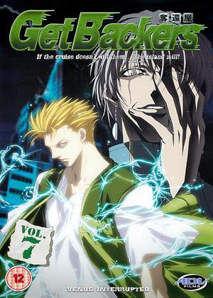 Rent Get Backers: Vol.7 (aka Gettobakkâzu dakkanya) Online DVD & Blu-ray Rental
