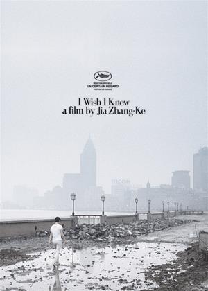 Rent I Wish I Knew (aka Hai shang chuan qi / Shanghai Legend) Online DVD & Blu-ray Rental
