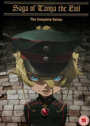 Rent Saga of Tanya the Evil: Series (aka Yojo Senki: Saga of Tanya the Evil) Online DVD & Blu-ray Rental