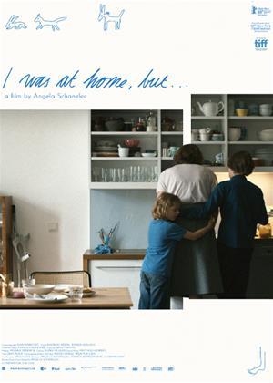 Rent I Was at Home, But (aka Ich war zuhause, aber) Online DVD & Blu-ray Rental