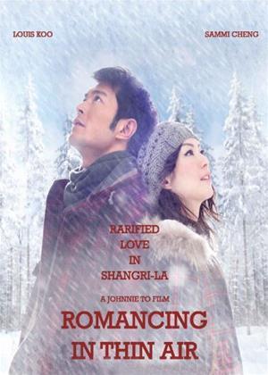 Rent Romancing in Thin Air (aka Gao hai ba zhi lian II) Online DVD & Blu-ray Rental
