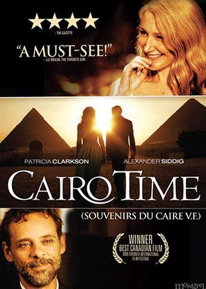 Rent Cairo Time Online DVD & Blu-ray Rental