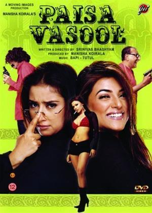 Rent Paisa Vasool Online DVD & Blu-ray Rental
