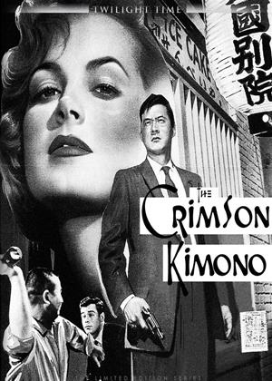 Rent The Crimson Kimono Online DVD & Blu-ray Rental