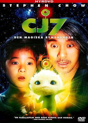 Rent CJ7 (aka Cheung Gong 7 Hou) Online DVD & Blu-ray Rental