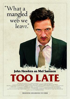 Rent Too Late Online DVD & Blu-ray Rental