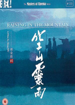 Rent Raining in the Mountain (aka Kong shan ling yu) Online DVD & Blu-ray Rental