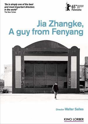 Rent Jia Zhangke, a Guy from Fenyang (aka Jia Zhang-ke by Walter Salles) Online DVD & Blu-ray Rental