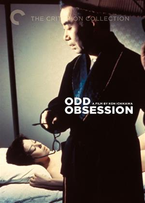 Rent Odd Obsession (aka Kagi) Online DVD & Blu-ray Rental