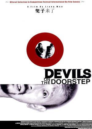 Rent Devils on the Doorstep (aka Guizi Lai Le) Online DVD & Blu-ray Rental