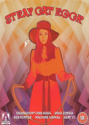 Rent Beat '71 (aka Nora-neko rokku: Bôsô shûdan '71 / Stray Cat Rock: Beat '71) Online DVD & Blu-ray Rental