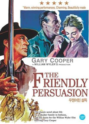 Rent Friendly Persuasion Online DVD & Blu-ray Rental
