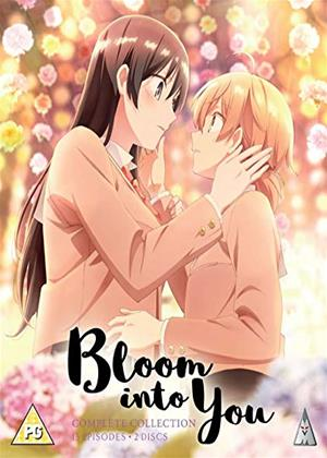 Rent Bloom Into You Online DVD & Blu-ray Rental
