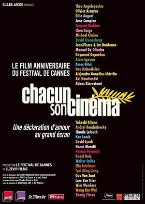 Rent Chacun Son Cinéma (aka To Each His Own Cinema / Chacun son cinéma ou Ce petit coup au coeur quand la lumière s'éteint et que le film commence) Online DVD & Blu-ray Rental