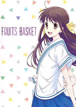 Rent Fruits Basket (New) Online DVD & Blu-ray Rental
