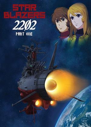Rent Star Blazers Space Battleship Yamato 2202 (aka Uchuu Senkan Yamato 2202: Ai no Senshitachi / Space Battleship Yamato 2202: Warriors of Love) Online DVD & Blu-ray Rental