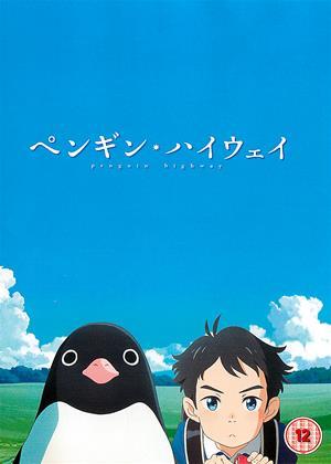 Rent Penguin Highway (aka Pengin Haiwei) Online DVD & Blu-ray Rental