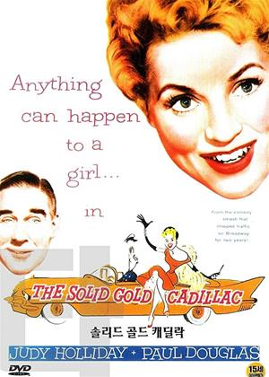 Rent The Solid Gold Cadillac Online DVD & Blu-ray Rental