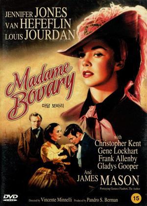 Rent Madame Bovary Online DVD & Blu-ray Rental