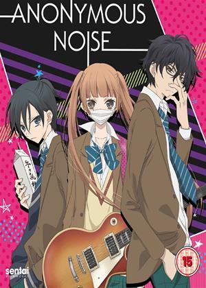 Rent Anonymous Noise (aka Fukumenkei Noise) Online DVD & Blu-ray Rental