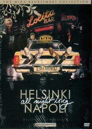 Rent Helsinki Napoli All Night Long (aka Helsinki-Naples All Night Long) Online DVD & Blu-ray Rental