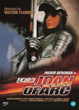 Rent Joan of Arc Online DVD & Blu-ray Rental