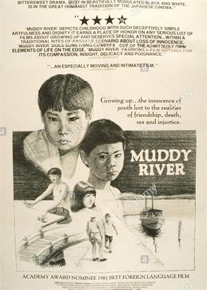 Rent Muddy River (aka Doro no kawa) Online DVD & Blu-ray Rental