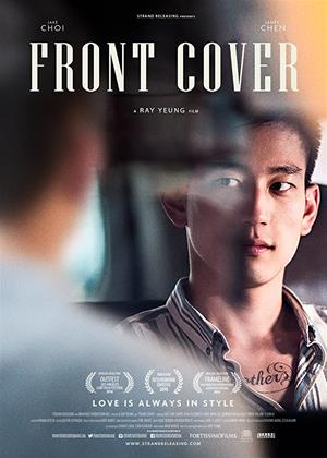 Rent Front Cover Online DVD & Blu-ray Rental