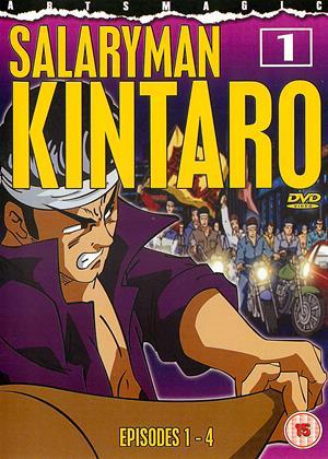 Rent SalaryMan Kintaro: Vol.1 (aka Sarariiman Kintarô) Online DVD & Blu-ray Rental