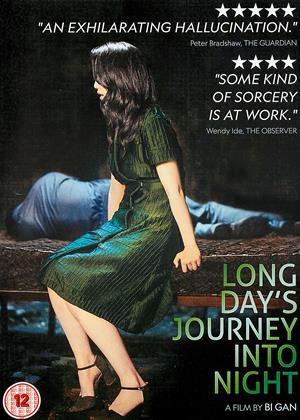 Rent Long Day's Journey Into Night (aka Di qiu zui hou de ye wan) Online DVD & Blu-ray Rental