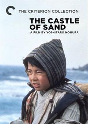 Rent The Castle of Sand (aka Suna no utsuwa) Online DVD & Blu-ray Rental