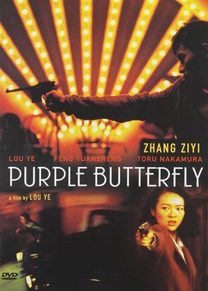 Rent Purple Butterfly (aka Zi Hudie) Online DVD & Blu-ray Rental