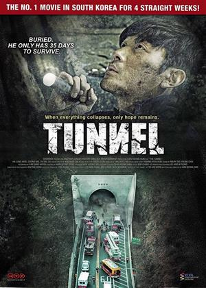 Rent Tunnel (aka Teo-neol) Online DVD & Blu-ray Rental
