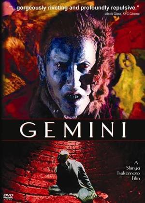 Rent Gemini (aka Sôseiji) Online DVD & Blu-ray Rental