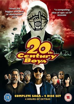 Rent 20th Century Boys: Part 2 (aka 20th Century Boys 2: The Last Hope / 20-seiki shônen: Dai 2 shô - Saigo no kibô) Online DVD & Blu-ray Rental