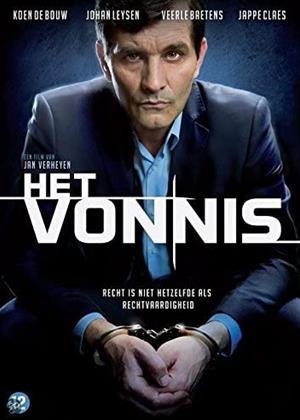 Rent Het Vonnis (aka The Verdict) Online DVD & Blu-ray Rental