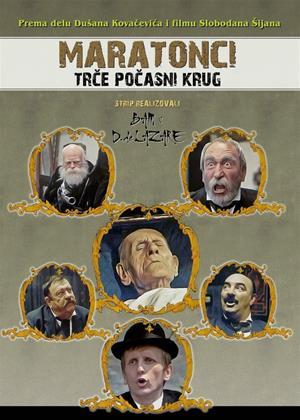 Rent The Marathon Family (aka Maratonci Trce Pocasni Krug) Online DVD & Blu-ray Rental