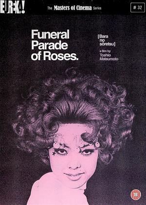 Rent Funeral Parade of Roses (aka Bara No Sôretsu) Online DVD & Blu-ray Rental