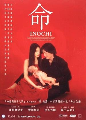 Rent Inochi Online DVD & Blu-ray Rental