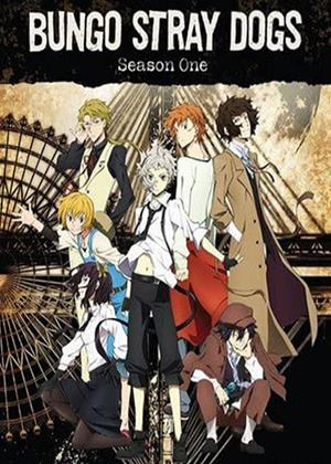 Rent Bungo Stray Dogs: Series 1 Online DVD & Blu-ray Rental