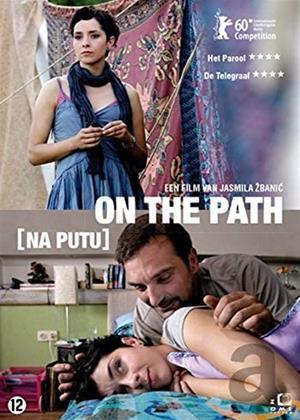 Rent On the Path (aka Na Putu) Online DVD & Blu-ray Rental