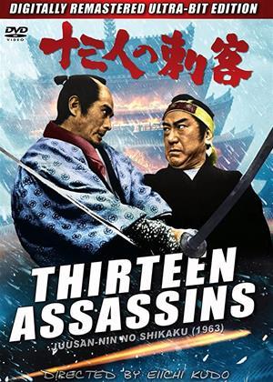 Rent Thirteen Assassins (aka 13 Assassins / Jûsan-nin no shikaku) Online DVD & Blu-ray Rental