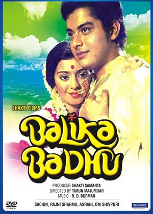 Rent Balika Badhu (aka The Young Wife) Online DVD & Blu-ray Rental