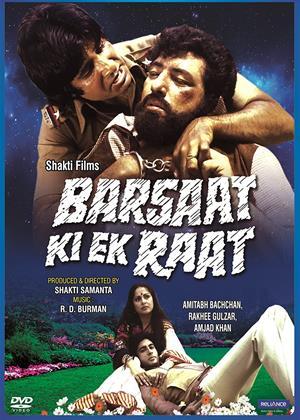 Rent Barsaat Ki Ek Raat (aka One Rainy Night) Online DVD & Blu-ray Rental