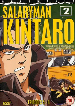 Rent SalaryMan Kintaro: Vol.2 (aka Sarariiman Kintarô) Online DVD & Blu-ray Rental