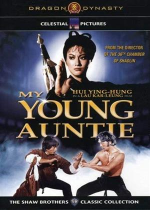 Rent My Young Auntie (aka Cheung booi) Online DVD & Blu-ray Rental